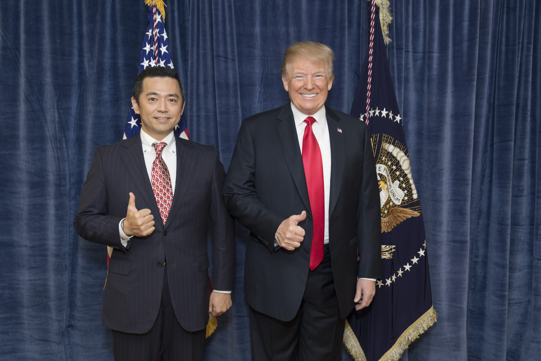 あえばJCU議長とトランプ大統領