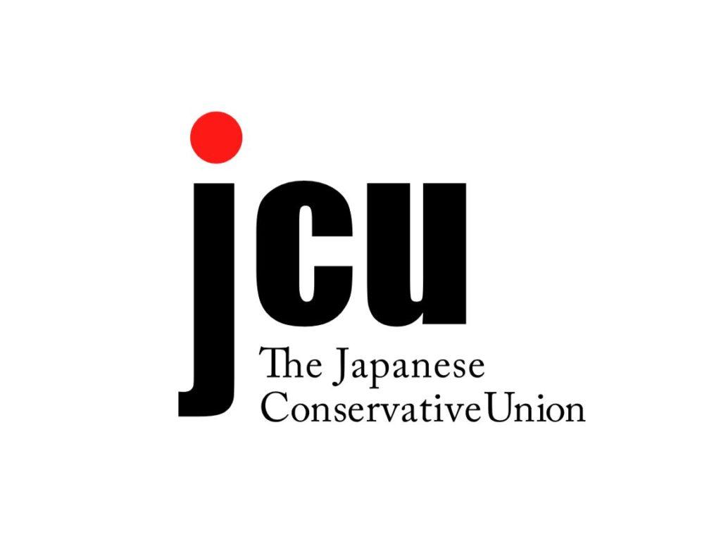 一般社団JCU、活動スタートしました。