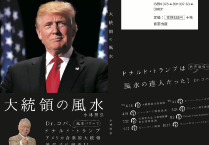 緊急発刊のお知らせ!