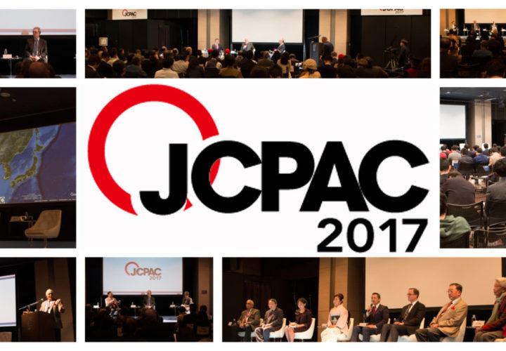 「J-CPAC2017」無事に閉幕いたしました。