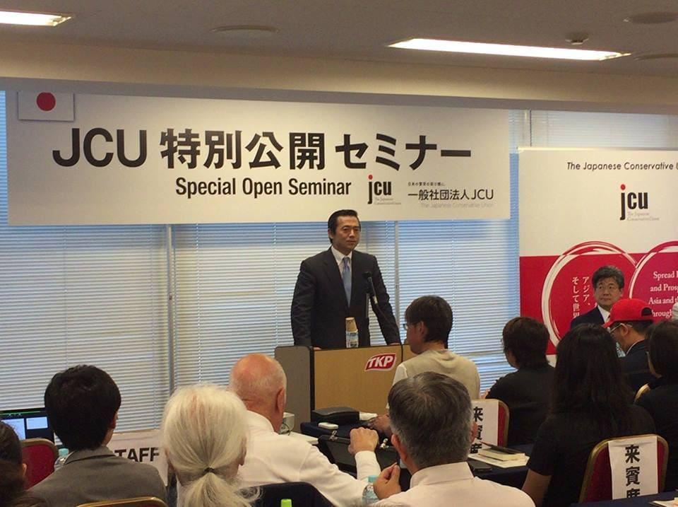7月29日(日) JCU特別公開セミナーを開催しました。