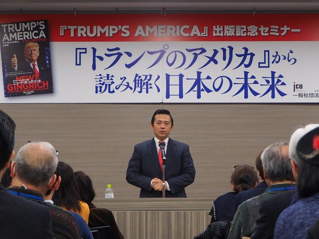 『トランプのアメリカ』から読み解く日本の未来 in 東京