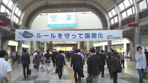 保護中: 移民と日本ー日本の選択ー