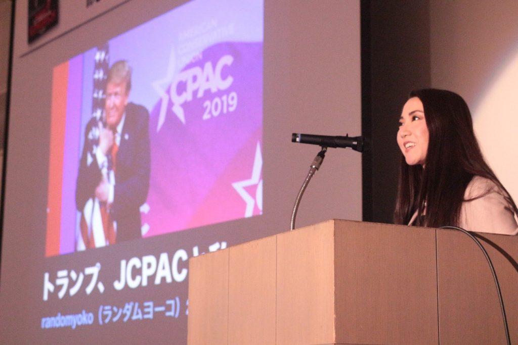 4月13日『トランプのアメリカ』出版記念セミナー in 福岡を開催