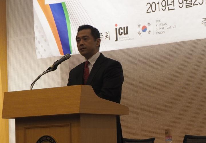 「日韓関係回復のための両国保守陣営討論会」にあえば議長登壇!