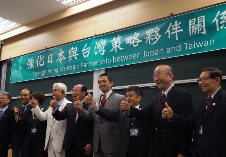 台湾白熱! 日台戦略パートナー関係強化イベントを台湾福和會と共催しました