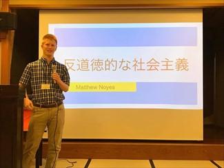 9月12日~9月13日「自由経済研究会2020」に参加しました
